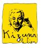 KizunaLogojaune2